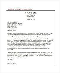 sample formal letter tutornow info