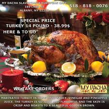 thanksgiving turkeys available from my dacha table hopping
