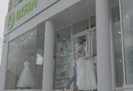 Bridal Shop Second Hand U0026 Vintage Bridal Wear Oxfam Gb