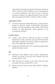 sample autobiography essay export import policy 2009 13 value