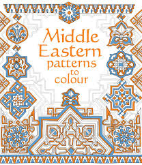 middle eastern patterns to colour u201d at usborne children u0027s books