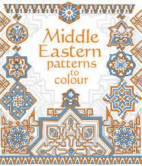middle eastern patterns colour u201d usborne children u0027s books