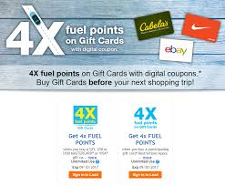 who buys gift cards back 4x fuel points on gift cards is back at kroger must