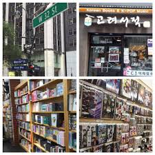 Photo Albums Nyc Nyc Kpop Music Store Army U0027s Amino