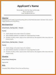 curriculum vitae exles for mathematics teachers 11 curriculum vitae for teacher job mail clerked