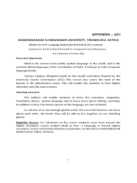 az1 to az70 websiite income tax in india bioinformatics