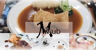 m cuisine m krub by chef ส ดยอดอาหารจ นค ณภาพ dine ท ค ณห ามพลาด