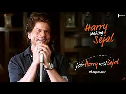 Seeking Honey Song Harry Seeking Sejal Contest Jab Harry Met Sejal Shah Rukh Khan