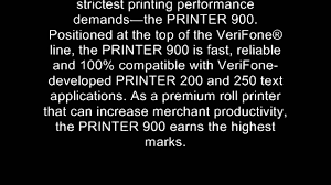 verifone printer 900 presented by merchants bancard network