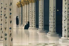 free picture mosque religion architecture interior luxury