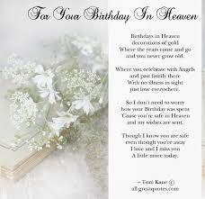 64 best happy birthday in heaven images on pinterest happy