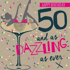 50 beautiful happy birthday greetings happy 50th birthday birthday wishes happy 50th