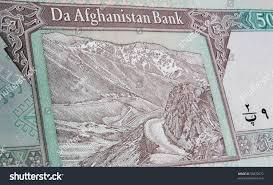 Hindu Kush Map Salang Pass Hindu Kush Afghanistan Banknote Stock Photo 56870272