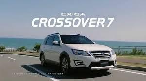 subaru crossover 2015 2015 subaru exiga crossover 7 cm japan スバルエクシーガクロス