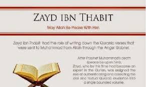 ensiklopedia muslim abdul rahman bin auf the companion zaid bin thabit ra the quran compiler is a versa