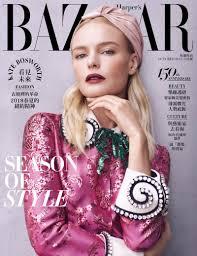 harper u0027s bazaar taiwan october 2017 issue ft kate bosworth high