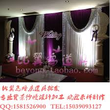 wedding backdrop taobao wedding decor supplies decoration