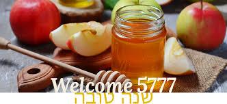 rosh hashonna rosh hashanah welcome 5777 98 5 ottawa gatineau
