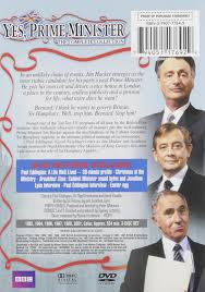 Central Cabinet Ministers Amazon Com Yes Prime Minister The Complete Collection Paul
