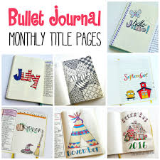 my 2016 favorite bullet journal pages sublime reflection