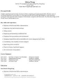 functional resume sle secretary student resources forsyth tech sle resume of an executive
