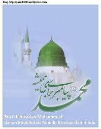 kata mutiara lorong kehidupan uncategorized kehidupan nabi muhammad saw