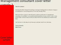 strategy consulting cover letter cover letter bcg cover letter