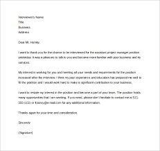 ideas of post phone interview thank you email sample for resume