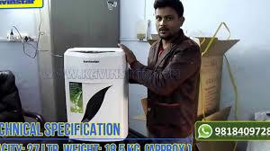 Best Home Shredder by Best Paper Shredder Machine For Office Use In Greater Noida