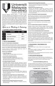 universiti malaysia pahang faculty requirement ad advert gallery