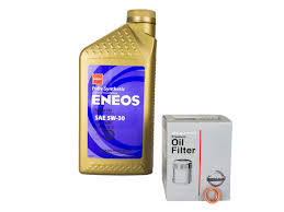nissan juke engine oil eneos synthetic 5qt oil change bundle 5w30 z1 motorsports