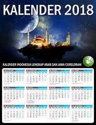 Gambar Kalender 2018 Lengkap Bali Kalender 2018 Indonesia Cdr File Corel Draw Design Corel