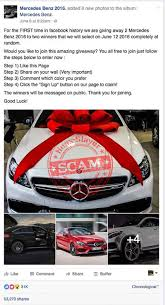 mercedes giveaway yet another free mercedes scam hitting hoax slayer