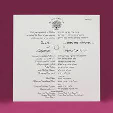 Jewish Wedding Invitations Jewish Hebrew English Wedding Invitations Linen Square Card