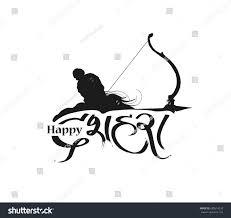 lord rama arrow killing ravana navratri stock vector 699514270
