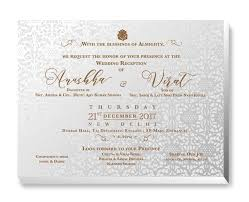 reception invitation leaked check out virat kohli and anushka sharma s new delhi