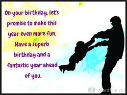 happy birthday to you my son ecard birthday ecards birthday