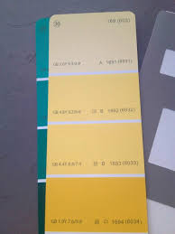 professional cbcc paint color fandeck national universal color