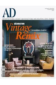Precieux Art Home Design Japan by Journal U2014 Garnier Et Linker
