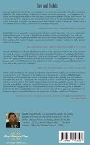 the rebbe book new book on rav and the rebbe by chaim dalfin pitputim