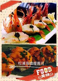 recette cuisine entr馥 秋料理 板橋店 home taipei city menu prices restaurant