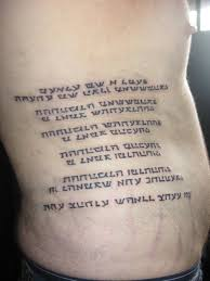 sith code u2013 tattoo picture at checkoutmyink com