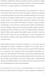 ged essay sample lsat essay examples sample essays university buy apa paper georgetown university