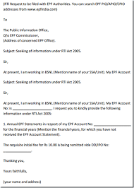 rti for epf sample of rti application for epf withdrawal status