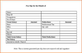 salary receipt template 8 download salary slip format in excel sales slip template