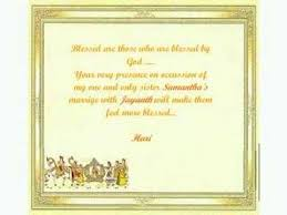 marriage wedding cards marriage invitation sms for friends yaseen for