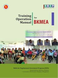 training operation manual bkmea