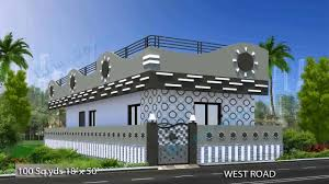 duplex house plans in 200 sq yards west facing youtube