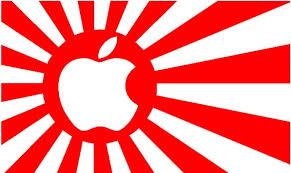 apple japan apple japan app store accounts hacked black tokyo
