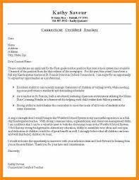 resume intro 10 writing a summer resume resume summer resume for resume